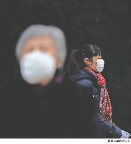 污染物仍未驱散