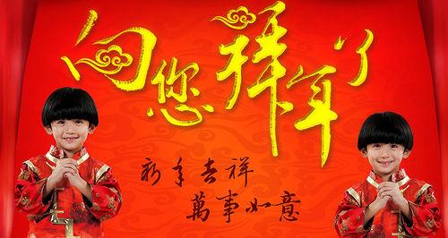 春节拜年的由来