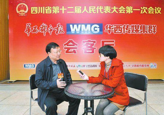 """1月26日,锦江大礼堂,何健做客华西传媒集群""""两会会客厅"""""""