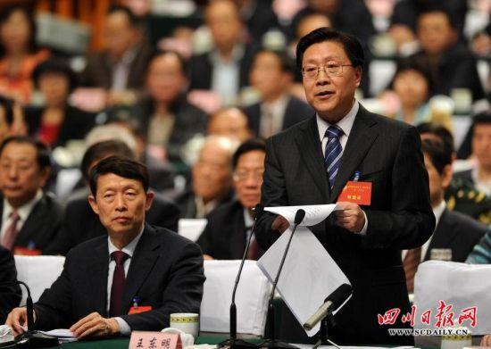 王东明在闭幕大会上发表重要讲话