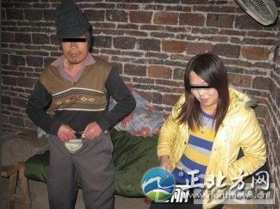 广西九旬老翁嫖娼当场被抓 网友跪求壮阳药