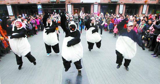 熊猫style