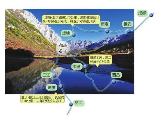 景区内三条封闭施工道路线路示意图  制图杨仕成