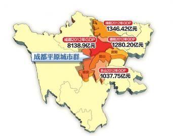 """成都平原城市群中成都、德阳、绵阳、乐山进入GDP""""千亿俱乐部"""""""