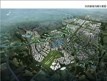 天府新城鸟瞰效果图。