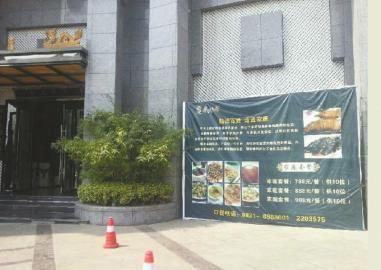 宜宾一些高档酒楼推出大众化服务。