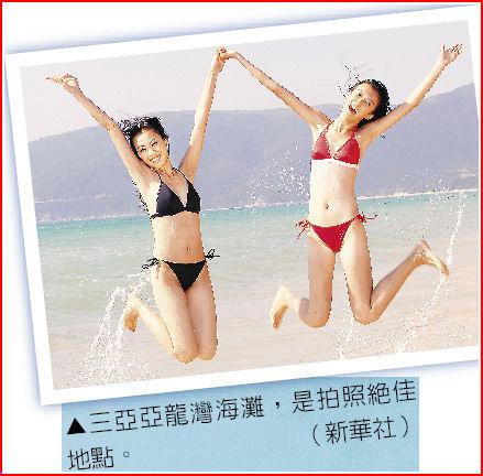 三亚天体海滩引关注:中老年男性多女性少见