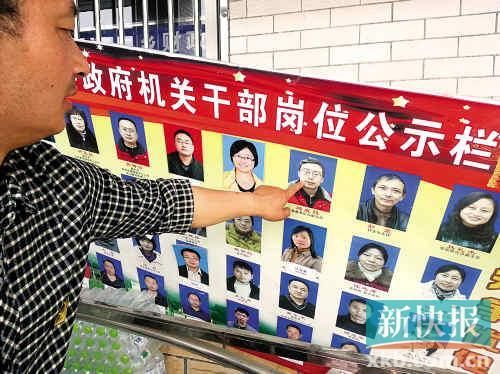 乡长李强对记者说,副乡长杨成毅平时工作很好。新快报特派记者刘子瑜/摄