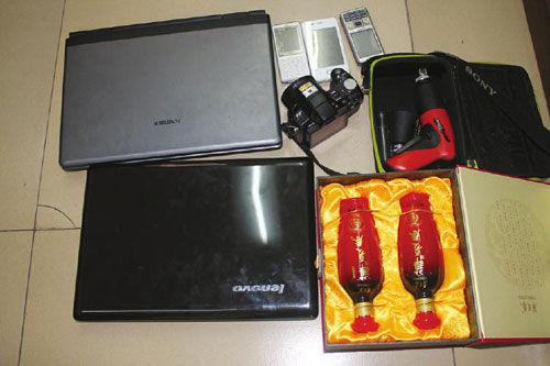 作案工具和被盗物品