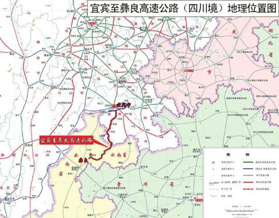 彝良高速路   公路在川滇交界尖山子进入云南省境内