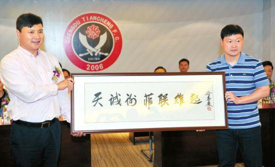 昨日,成都天诚谢菲联足球俱乐部在双流成立,姚夏接礼物