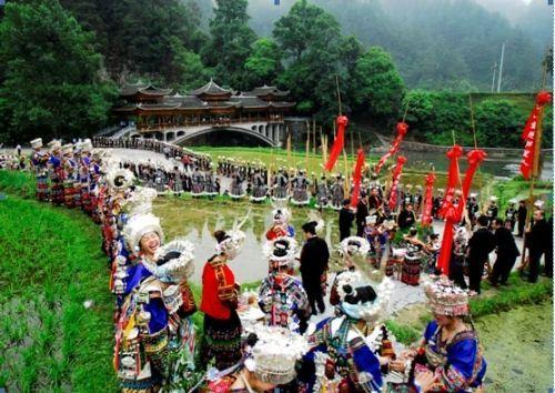 贵州雷山中国最后一处原始圣地
