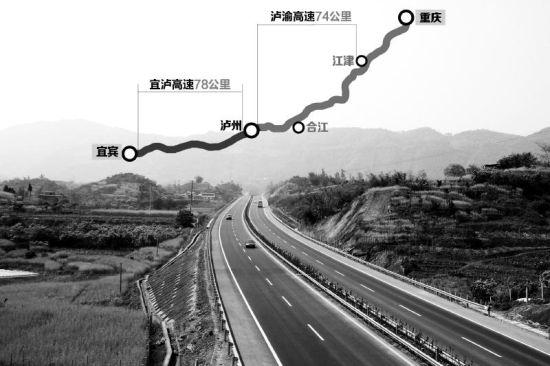 新建成的宜泸渝高速公路。制图姜宣凭
