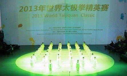 首届世界太极拳精英赛在都江堰正式开打