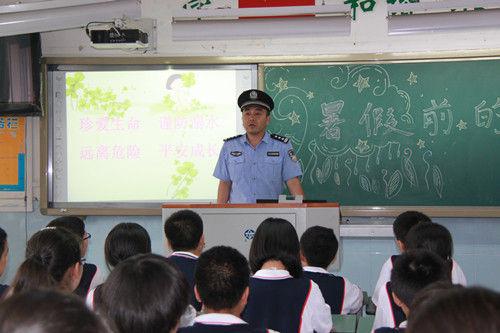 安全教育课课堂上