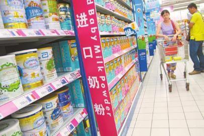 洋奶粉主动降价落地 成都超市接到调价通知