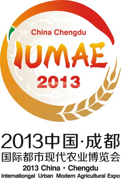 成都农博会logo
