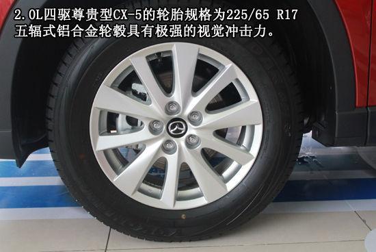 小浪看车:长安马自达CX-5绵阳地区到店实拍