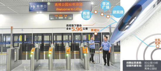 7月22日,成灌快铁离堆公园站里验票匝道已经准备完毕。摄影吕甲 制图李潇雪