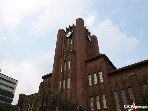 ...亚洲大学排名据显示中国香港科技大学连续3年蝉联第一新加...