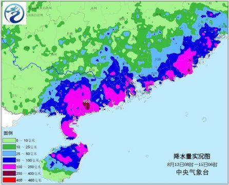 中央气象台15日06时发布台风蓝色预警