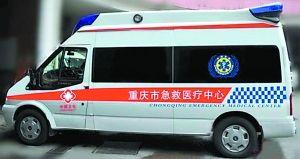 救护车侧面