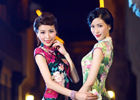 百万娇娘双生林志玲写真旗袍露曲线