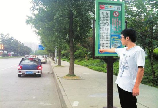 杨川指认上车现场