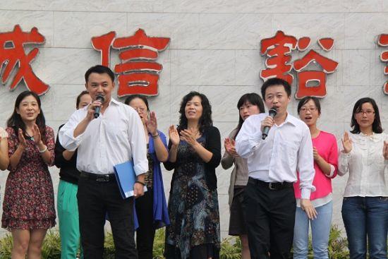 学校庆祝教师节活动_各学校举行庆祝教师节活动校园快讯平和教