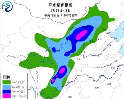 降水量预报图(9月15日至18日)