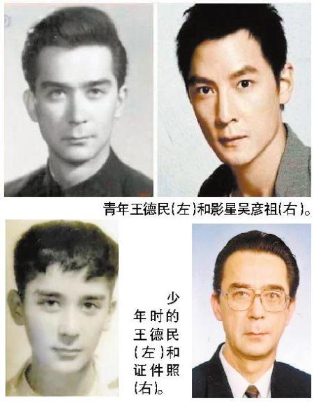 """近日,中国工程院院士王德民年轻时候的照片在网上走红,英俊的面庞、立体的五官,使其获封""""学霸""""版吴彦祖,被称为石油大学史上最帅校友,""""王老师年轻的时候秒杀一切电影明星啊。"""""""