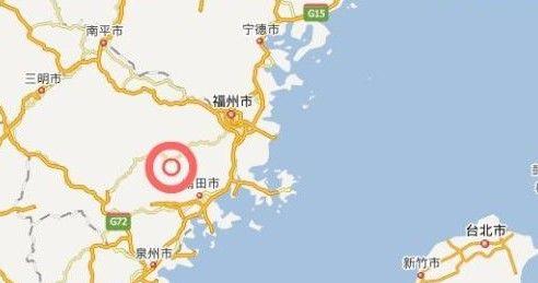 福建省莆田市仙游县、福州市永泰县交界30日1时50分发生4.3级地震