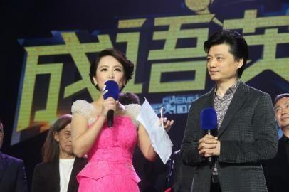 央视否认收到主持人崔永元离职消息