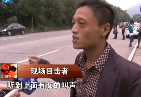 官员路遇车祸孕妇 下车施救被撞身亡