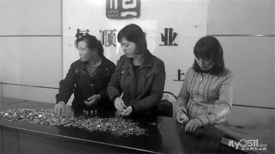 物业工作人员在清点硬币。