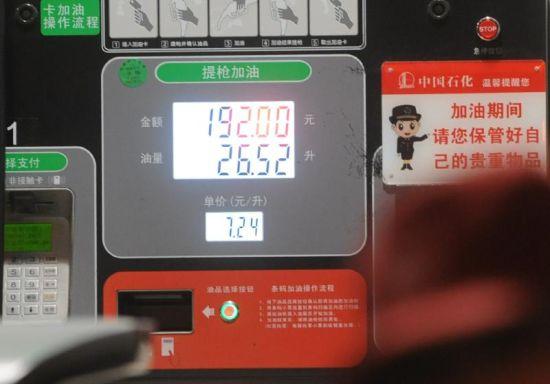 """11月15日,建设北路一加油站,""""国四""""汽油仍然按""""国三""""的价格出售。"""