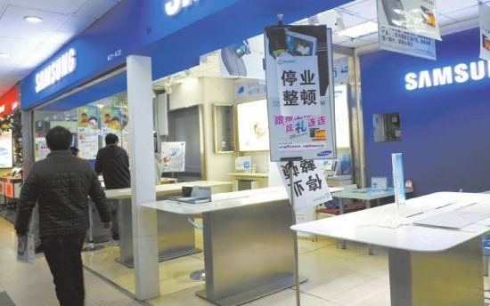 27日,新世纪电脑城内的三星销售店已人去货空。
