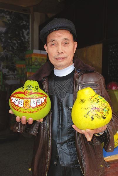 龚省吾和他画的廉政漫画柚子。