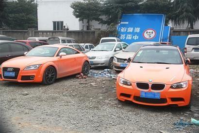 """橙色车身赚足眼球,但也吸引了交警的""""法眼"""":车主违规更改车身颜色"""