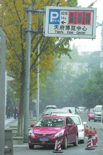 天府博览中心的停车场昨天早上10点已没有车位