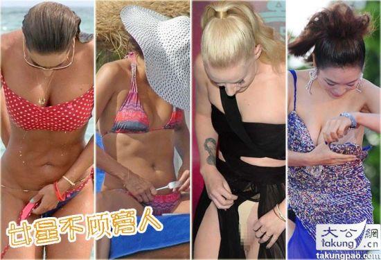 美女教练海边当众解泳裤