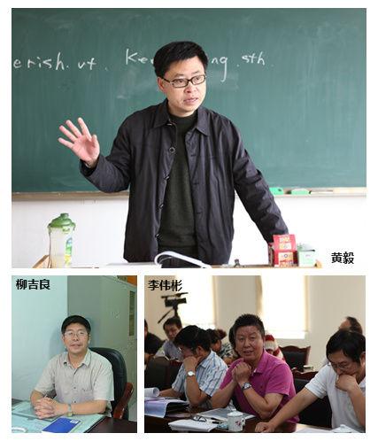 川师成都学院外国语学院名师执教