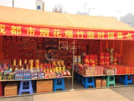 1月17日,成都市三环外的烟花爆竹摊点开售。