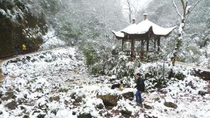 青城后山白雪皑皑。赖芳杰摄
