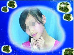 大三女孩小桃在网络上发的网帖文字和舍友的照片。(网络截图)