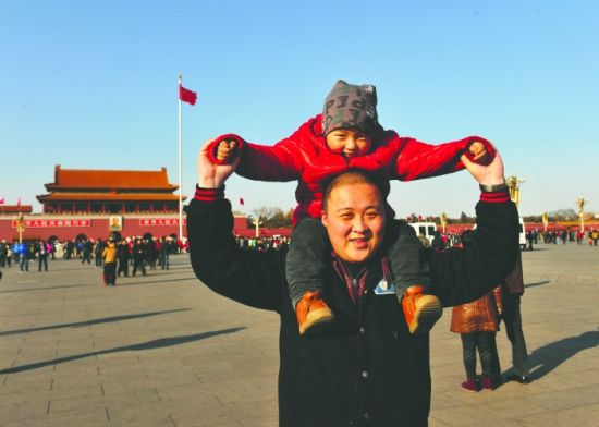 北京天气晴好