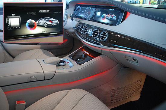 奔驰s级车内氛围灯 多种颜色选择