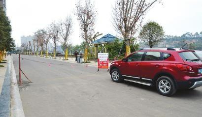 防止乱停车,开发商用铁链将路封锁
