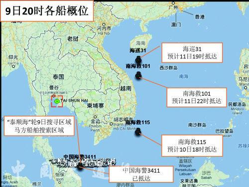 马航残骸中方示意图 中方开始全面搜救马航客机
