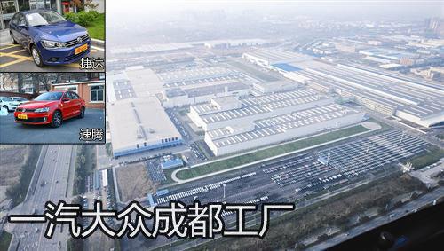 """成都一汽汽车有限责任公司"""",前身为四川省旅行车制造厂,始建高清图片"""